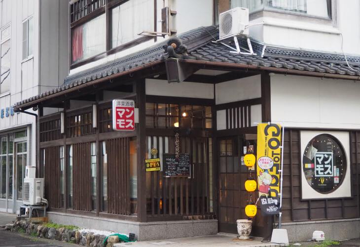 洋菜酒場マンモス